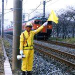 鉄道警備もお任せ下さい