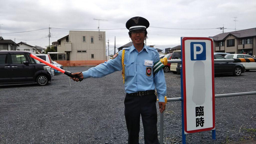 交通誘導 駐車場警備 小山市 結城市